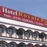 Hotel Royale Paradise,  Noida