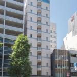 Hotel Hokke Club Asakusa, Tokyo