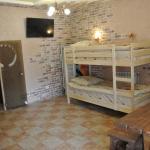 Partiya Motel, Stavropol
