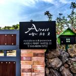 Airest Pension,  Seogwipo