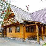 Domek Pod Klonem Agroturystyka, Białowieża