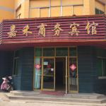 Jiahe Business Hotel, Weifang
