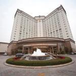 Hotel Fortuna Foshan,  Shunde