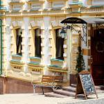 Gonchar Hotel,  Kiev