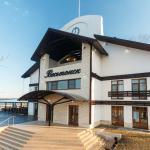 Port Vesiegonsk Hotel,  Vesyegonsk
