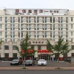 Yueting Hotel, Yantai
