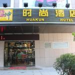 Huakun Hotel,  Weihai