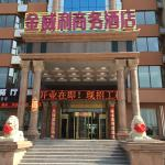 Jinweili Business Hotel, Yantai