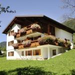 Fotos del hotel: Haus Obere Allmein, Sankt Gallenkirch