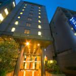 Heiwadai Hotel Tenjin, Fukuoka