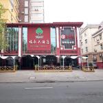 Qingdao Fu Yong Hotel, Qingdao