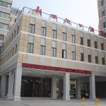 Weihai Longwei Holiday Hotel, Weihai