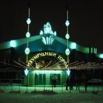 Hotel Izumrudniy Gorod, Penza