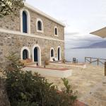 Karavostassi - The Stonehouse, Istron