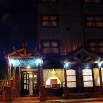 Apart Hotel Tierra Del Fuego,  Ushuaia
