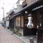 Nagomi-Ryokan Yuu,  Kyoto