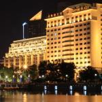Astor Plaza Tianjin, Tianjin