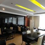 Starway Hotel Shijiazhuang Middle Zhongshan Road, Shijiazhuang