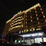 Yiwu Veines Hotel, Yiwu