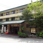 Natsukashiya Fuwari, Nikko