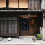 Oyado Sato, Kyoto