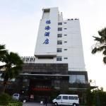 Kaiserdom Hotel Nansha, Guangzhou