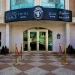 City Inn Palace Hotel, Ramallah