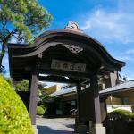 Furuya Ryokan,  Atami