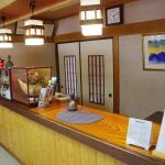 Hozanso, Takayama