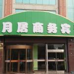Qingdao Ri Yue Ju Hotel,  Jiaozhou