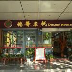 Zhengfu Caotang Decent Inn, Chengdu