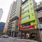 Morwing Hotel Fairytale,  Taipei