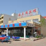 Gold Coast Yuntiange Hotel, Changli
