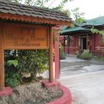 Pyi 1 Guesthouse and Restaurant, Nyaung Shwe