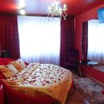 Amour Rouge Suite (Adults Only), Galaţi