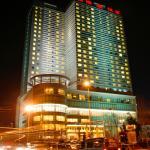 Yanbian International Hotel, Yanji