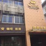 Oulu Business Fast Hotel Nanjing Lukou International Airport No.1, Jiangning
