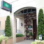 R&B Hotel Sendai Hirosedori Ekimae,  Sendai