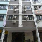 Kuok Pin Hotel,  Kuching