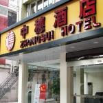 Zhongshui Hotel, Guangzhou