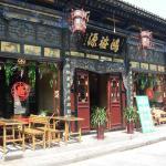 Pingyao Hongyuyuan Guesthouse, Pingyao