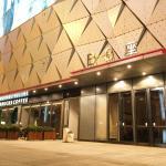 Guangzhou Xing Yi International Apartment(Panyu Wanda Plaza Branch),  Guangzhou