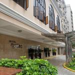 Hotel Milan Panama,  Panama City