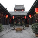 Pingyao Jinshidi Inn, Pingyao