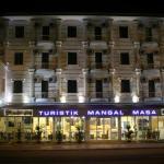 Turistik Hotel,  Diyarbakır