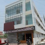 Anantha Residency,  Tirupati