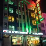 Hotel Sita International,  New Delhi