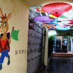 Hotel Pictures: Kaifeng Gucheng Hostel, Kaifeng