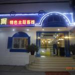 Zhangjiajie Ai Shang Hostel, Zhangjiajie