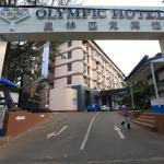 Olympic Hotel Yangon, Yangon